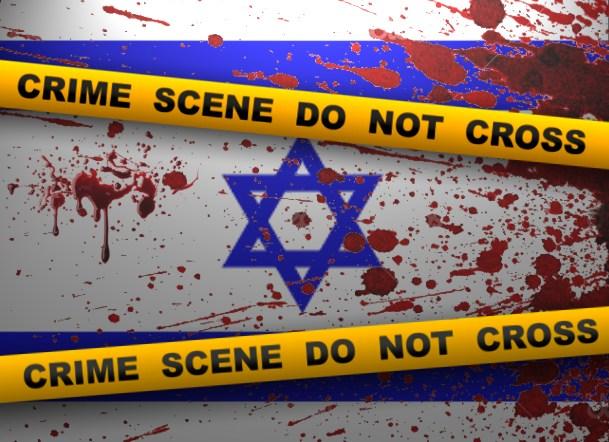 Israel_crime_scene